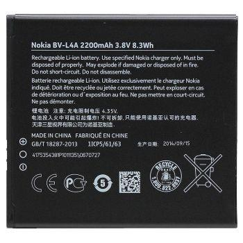 Nokia Lumia 830 Akku 2200 mAh BV-L4A